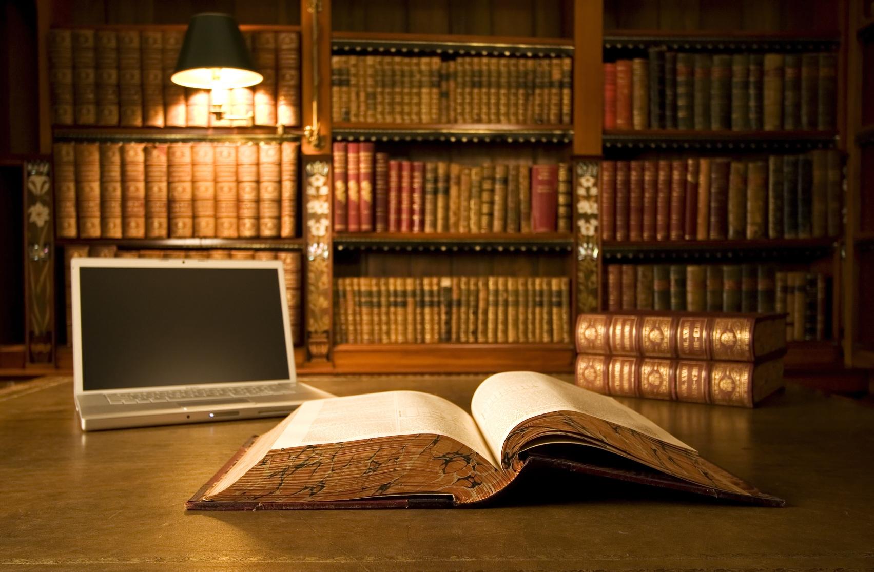 The Law Offices Of Mishari Al Ghazali Amp Rawan Al Ghazali 187 Library